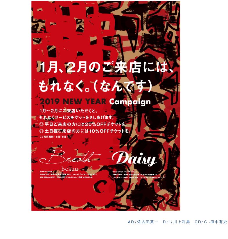 HP_NEWS_川上_ブレスボー2