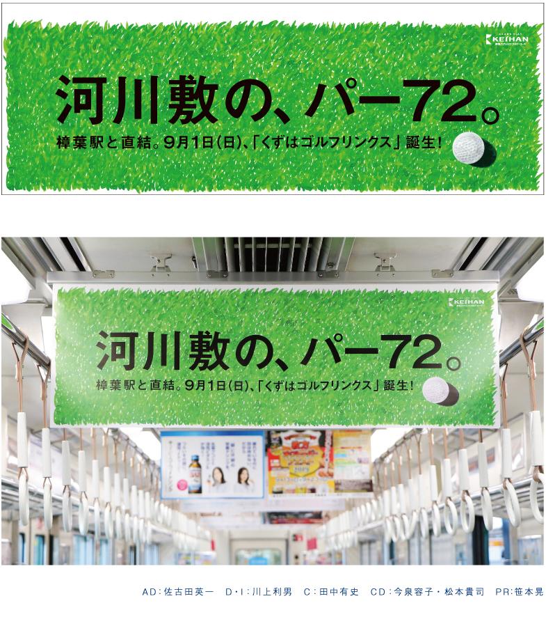 HP_NEWS_川上_ジャパングラフ