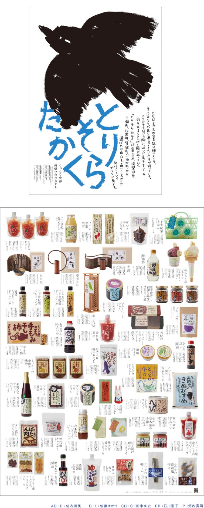 HP_NEWS_川上_2015.11_2