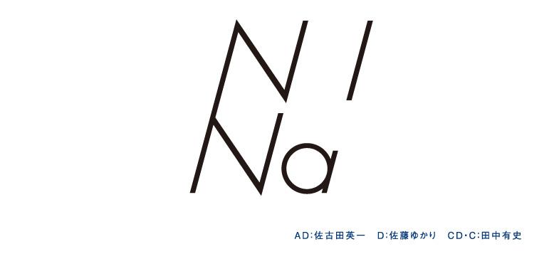 ninanina